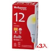 ★3件超值組★威力盟LED燈泡-黃光(12W)【愛買】