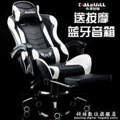 電競椅卡勒維電腦椅家用辦公椅游戲電競椅可躺椅子主播椅競技賽車椅 igo igo科炫數位