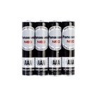 國際牌 黑錳電池 4號電池(4入) 乾電池 錳乾電池 鹼性電池