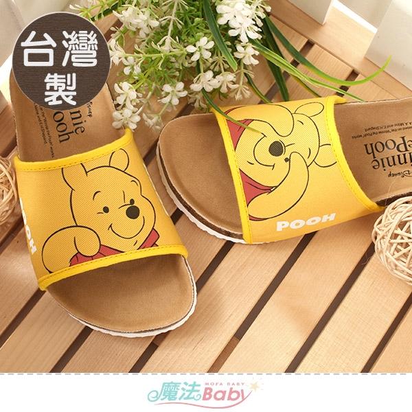 中大童鞋 台灣製迪士尼小熊維尼正版休閒拖鞋 魔法Baby