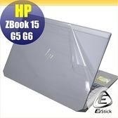 【Ezstick】HP ZBook 15 G5 G6 二代透氣機身保護貼(含上蓋貼、鍵盤週圍貼) DIY 包膜