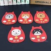新年萬用寶寶滿月祝賀招財貓紅包 5入組 紅包 新年紅包