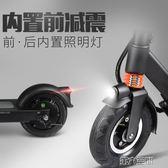 代步車 KOON成人電動滑板車可折疊電動車兩輪迷你48v代駕鋰電池代步車 igo 第六空間