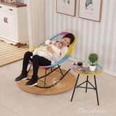 搖搖椅 午睡椅懶人家用成人躺椅老年人逍遙椅陽臺兒童彩色塑膠搖椅 艾莎嚴選YYJ