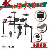 【金聲樂器】 MEDELI DD-512 / DD 512 電子鼓 支援鼓邊音色及抓鈸功能