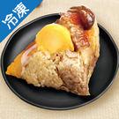 饗城三寶粽5粒/包(170g/粒)【愛買冷凍】