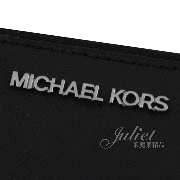 茱麗葉精品【全新現貨】MICHAEL KORS Jet Set Travel 手提拉鍊中夾.黑銀