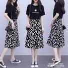 兩件式洋裝 小雛菊連身裙女夏款2021新...