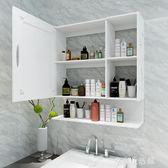 浴室柜小戶型免打孔置物架浴室鏡柜洗漱臺壁柜衛生間收納架掛壁式-享家生活館 YTL