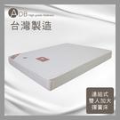 【多瓦娜】ADB-桃樂絲連結式彈簧床墊/雙人加大6尺-150-27-C