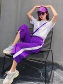 闊腿褲女 夏季學生寬鬆 韓版原宿休閒 街拍bf風潮百搭紫色褲子 降價兩天
