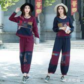 新款民族風拼接印花時尚休閒闊腿套裝復古棉麻長袖兩件套 QQ8748『東京衣社』