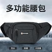 Milano米蘭 腰包男戶外運動旅行登山手機包女多功能大容量防水耐磨生意收銀包