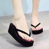 厚底涼拖鞋 夏季高跟人字拖鞋 防滑坡跟沙灘鞋《小師妹》sm921