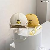 網帽寶寶防飛沫帽子夏天防護帽嬰兒防風塵鴨舌帽可拆卸防唾液帽潮 一米陽光