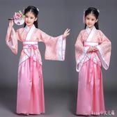 中大尺碼兒童和服 新款兒童古裝和服表演服女童貴妃裙演出服舞蹈服 DR9243【Rose中大尺碼】