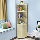 角落櫃 書櫃 櫥櫃 廚房收納層櫃 展示櫃 公仔櫃 模型櫃浴室收納櫃xc