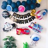 汽車主題兒童生日氣球裝飾場景布置寶寶男孩歡樂派對周歲卡通套餐 設計師生活
