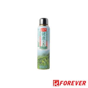 【FOREVER】日本鋒愛華銀未來抑菌輕量水瓶-555ml