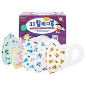 順易利 兒童3D醫用口罩(50入) 款式可選【小三美日】