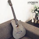 吉他andrew安德魯樂器38寸41寸民謠吉他新手初學者入門練習琴木吉它 榮耀3c