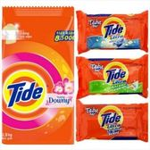 Tide 洗衣粉-含Downy(2.5kg*1)+Tide 潔淨洗衣皂-三款(130