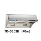 【歐雅系統家具】莊頭北topax 斜背式排油煙機 TR-5303B (90㎝)