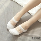 10雙|薄款蕾絲船襪女襪子淺口硅膠防滑短襪純棉防臭隱形襪【毒家貨源】