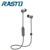 【RASTO】RS6 藍牙4.2鋁製入耳式耳機