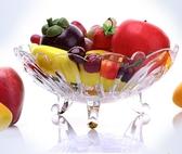 歐式水晶玻璃水果盤 現代客廳創意家用茶幾糖果盆 大號沙拉干果籃