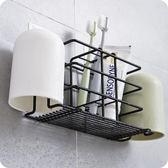 壁掛式鐵藝牙刷架 衛生間漱口杯架牙具座免打孔浴室牙刷牙膏架igo 時尚潮流