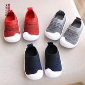 寶寶學步鞋機能鞋男女兒童軟底防滑針織休閑鞋【奇趣小屋】