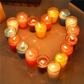 浪漫精油無菸去味生日禮物錶白求婚香薰蠟燭玻璃杯香氛室內助眠