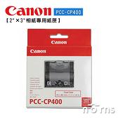 【Canon PCC-CP400 2×3紙匣】Norns 信用卡尺寸相片 SELPHY印相機 適用CP1300 CP1200 910 900 800