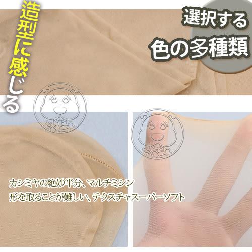 【培菓平價寵物網】日系》任意剪裁絲襪隨意剪絲襪褲襪1雙