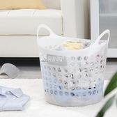 家用簡約臟衣籃洗衣籃收衣籃臟衣服收納筐塑料臟衣簍大號  YXS 交換禮物