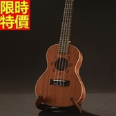 烏克麗麗ukulele-23吋沙比利木合板四弦琴樂器2款69x12【時尚巴黎】
