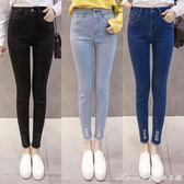 牛仔褲韓佩雅牛仔褲女夏新款韓版直筒小腳修身顯瘦高腰大碼鉛筆褲子  艾美時尚衣櫥