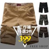 大尺碼短褲 Free Shop【QTJ1324】美式休閒風格側邊立體口袋水洗布料抽繩造型休閒工作短褲‧四色