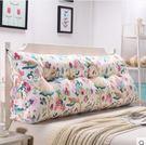 雙人床頭三角靠墊抱枕榻榻米靠枕腰枕 沙發靠背軟包 床上大號護腰【70cm(2扣)】