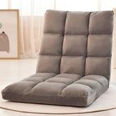 懶人沙發 懶人榻榻米小沙發單人休閒可摺疊床上宿舍ATF 歐尼曼家具館