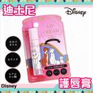 迪士尼 卡通 護唇膏 瑪麗貓 Disney 日本正版 該該貝比日本精品 ☆