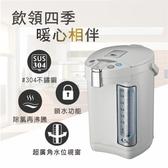 豬頭電器(^OO^) - 元山牌-4.5L微電腦熱水瓶【YS-590AP】