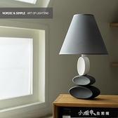 台燈 燈飾北歐式台燈臥室床頭創意 美式陶瓷簡約現代時尚溫馨【2021歡樂購】