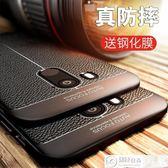 HTC U11 手機殼u12 plus皮紋軟殼U12 全包U11 plus保護套U11 防摔  居優佳品