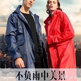 單人長款雨衣全身外套風衣雨披 成人徒步戶外時尚防水雨衣  LN3893【東京衣社】