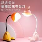 【免運】檯燈 LED照明 簡約 學生 手機支架檯燈 USB充電 夜燈 柔光 折疊燈 書桌燈 閱讀燈