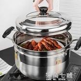 小蒸鍋一層1單層家用蒸飯鍋蒸籠不銹鋼湯隔水蒸煮兩用日式迷你2人 海角七號