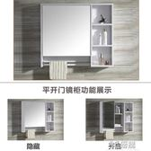 浴室鏡櫃鏡箱掛牆衛生間鏡子櫃帶置物架洗手間壁掛實木儲物鏡面櫃HM 3c優購