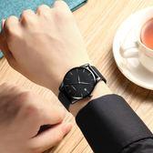 機械手錶聖佈雷手錶男機械表防水時尚簡約男士手錶潮流新款概念學生 DF 全館免運 二度